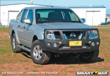 Smart Bar for Nissan Pathfinder